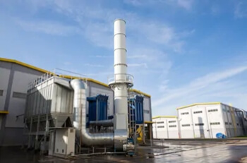 New waste gasification power plant-1
